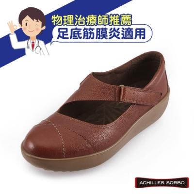 ACHILLES SORBO 日本專業健康鞋-足底筋膜舒緩健康機能鞋-茶
