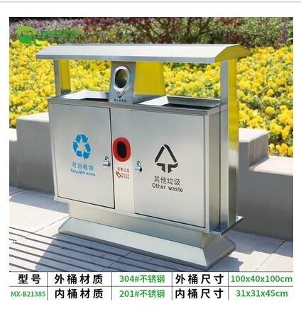 麥享三分類不銹鋼戶外垃圾桶果皮箱小區分類環衛垃圾桶室外垃圾箱