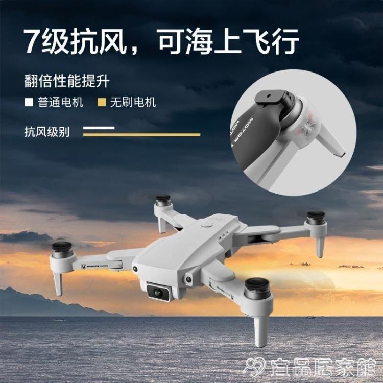 【現貨】無人機 無刷5G專業航拍無人機高清4k防抖折疊GPS自動返航飛行器遙控飛機 快速出貨