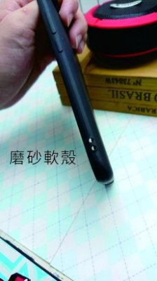 muni 3C 配件 Samsung S10+/S10 Plus TPU 磨砂 素材 保護殼 布丁 軟殼 超薄 保護軟套