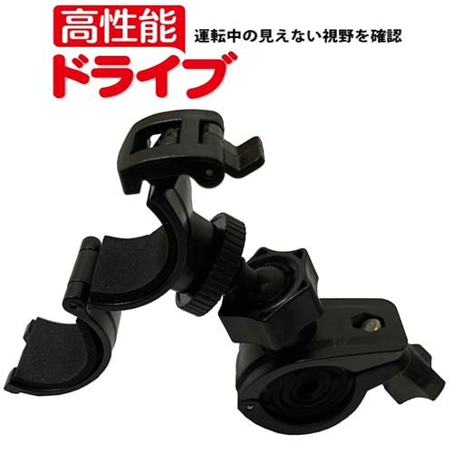 mio MiVue M500 B63U M560 plus鐵金剛王摩托車行車記錄器支架減震快拆座機車行車記錄器支架快拆架