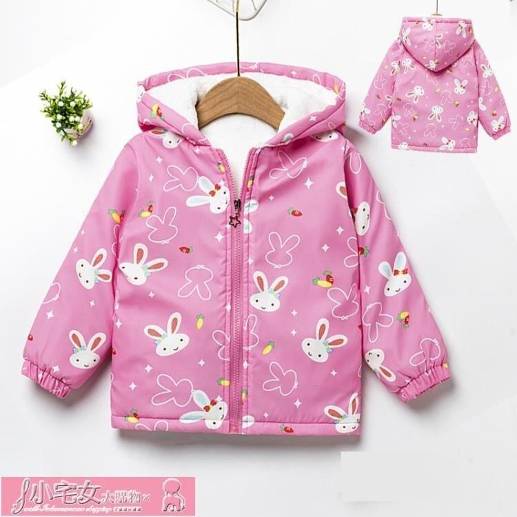 女童外套 女童外套春秋2020新款加絨加厚小童開衫秋裝兒童寶寶夾克薄款上衣  雙11 樂生活