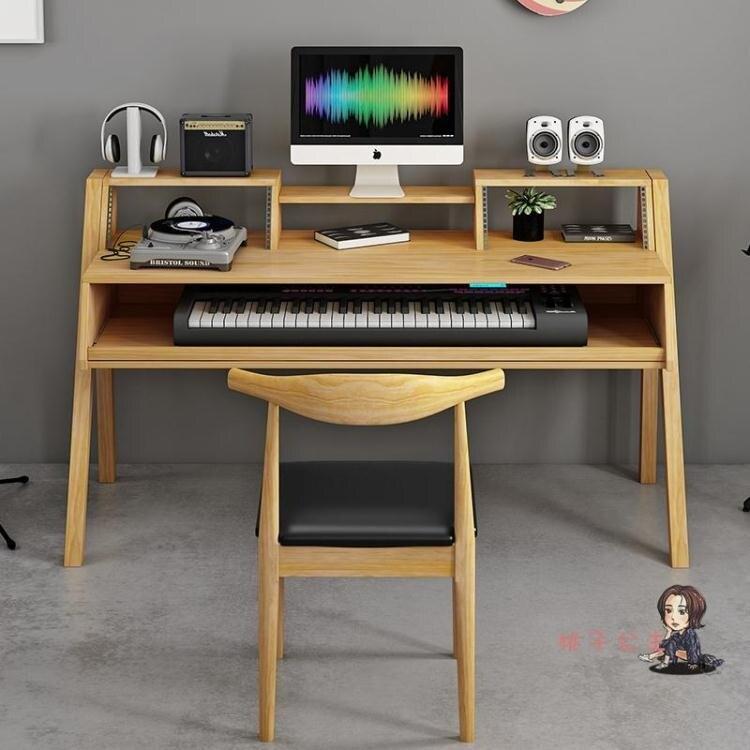 音樂工作台 實木電子琴桌編曲工作台音樂製作桌MIDI鍵盤桌音頻工作台錄音棚桌T