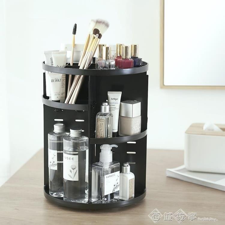 【現貨】日式化妝品收納盒桌面置物架子旋轉亞克力梳妝台護膚品整理盒 快速出貨