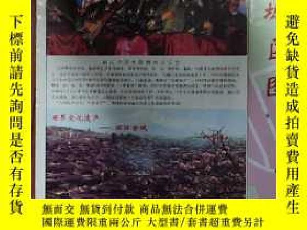 二手書博民逛書店【舊地圖】麗江旅遊罕見導向圖 4開 2000年1月1版1印Y20867