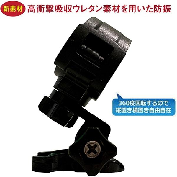 mio MiVue M772 M652 M658 plus安全帽行車記錄器支架子頭盔固定架金剛王快拆行車記錄器減震固定座