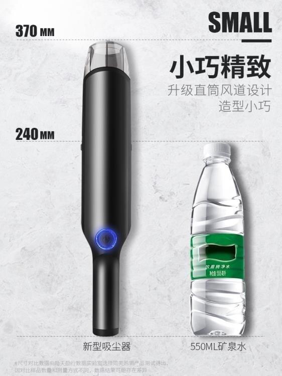 【現貨】車載吸塵器無線充電大功率專用強力家用手持式汽車內兩用迷你小型 快速出貨