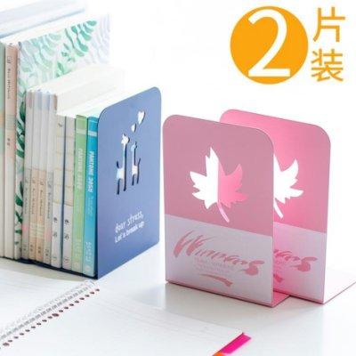書夾書架桌面書夾書靠書立書架書檔創意金屬擋書板學生用韓國創意高中生多功能放書架  限時優惠