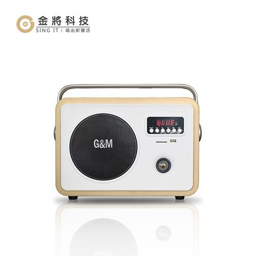 金將科技 G&M G1 金典手提式藍牙喇叭 公司貨享保固《名展音響》