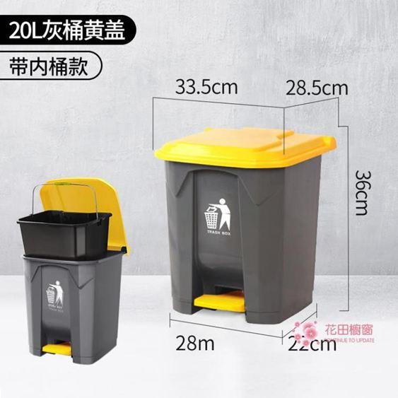 腳踏垃圾桶 腳踏垃圾桶大號商用腳踩式帶蓋垃圾分類戶外桶酒店廚房商場