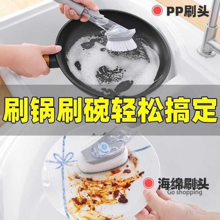 電動清潔刷 手持洗碗神器家用自動懶人電動刷碗機便攜式廚房清潔洗鍋刷鍋刷子