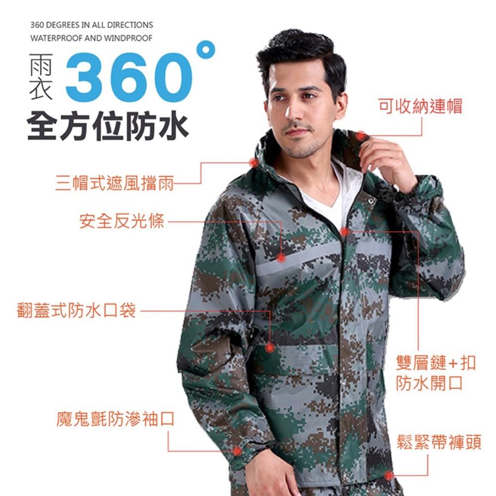 台灣現貨高品質兩件式雨衣 衣+褲 防滲透雨衣 機車雨衣 摩托車雨衣 防水雨衣 雙件式雨衣 迷彩雨衣