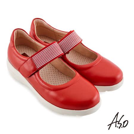 【A.S.O】機能休閒-3D超動能織帶魔鬼氈娃娃休閒鞋-橘紅