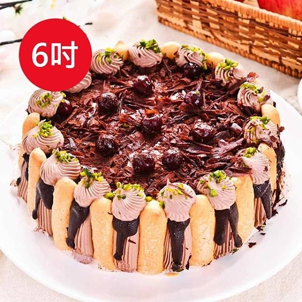 【南紡購物中心】預購-樂活e棧-生日快樂蛋糕-精緻濃郁黑魔豆盆栽蛋糕(6吋/顆,共1顆)