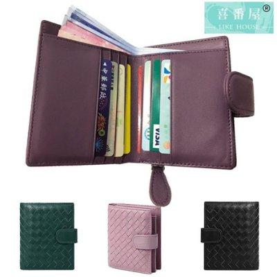 【喜番屋】真皮羊皮編織多隔層女士皮夾皮包錢夾錢包短夾女夾【KN24】