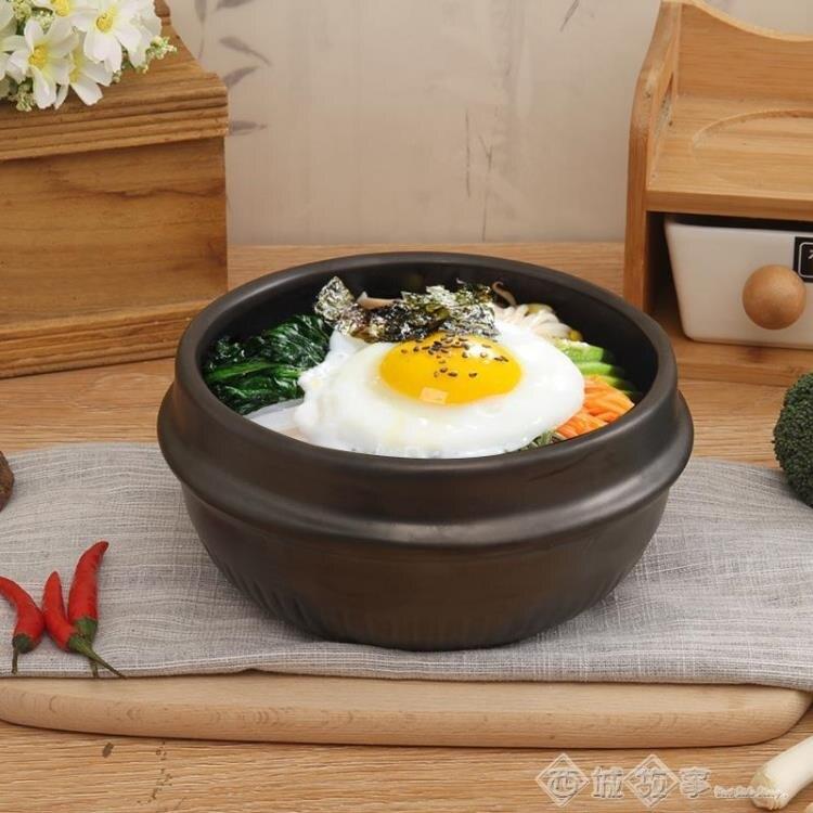 【現貨】砂鍋 韓國石鍋拌飯專用明火燃氣家用石鍋碗煲仔飯韓式大醬湯小號砂鍋 快速出貨