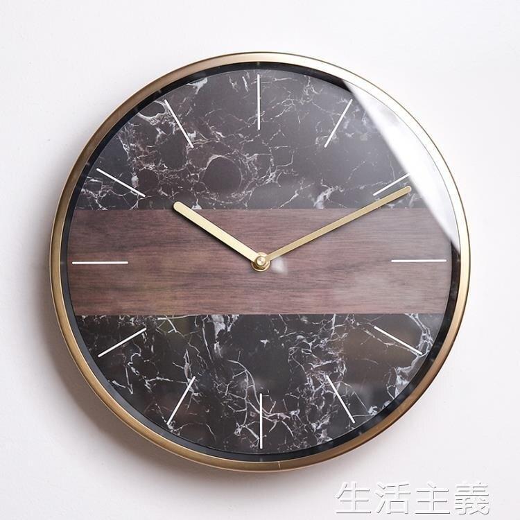 掛鐘 北歐簡約掛鐘家用創意靜音鐘表個性現代時尚大號家用金屬輕奢掛表 MKS雙11