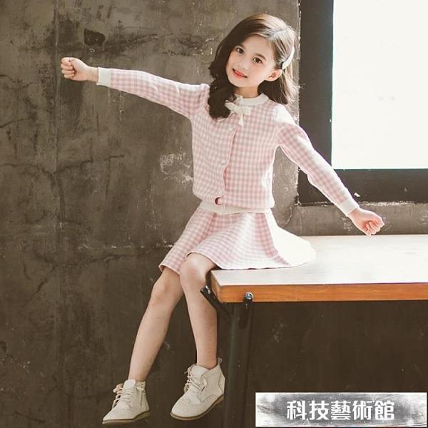 小香風女童套裝 秋裝兩件式長袖連身裙2021新款公主裙子小孩洋氣毛衣6歲女孩