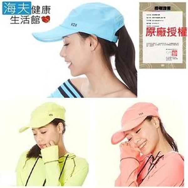 【南紡購物中心】【海夫健康生活館】HOII正式授權 SunSoul 后益涼感 防曬 高爾夫運動帽