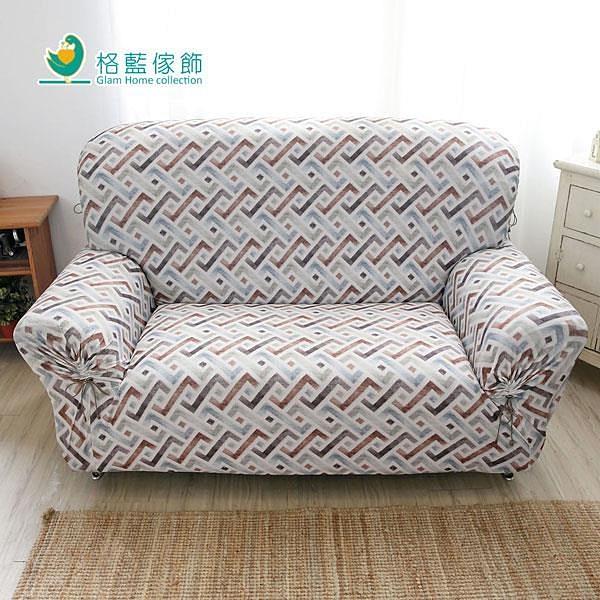 【南紡購物中心】格藍傢飾-卡曼涼感彈性沙發套-咖1人