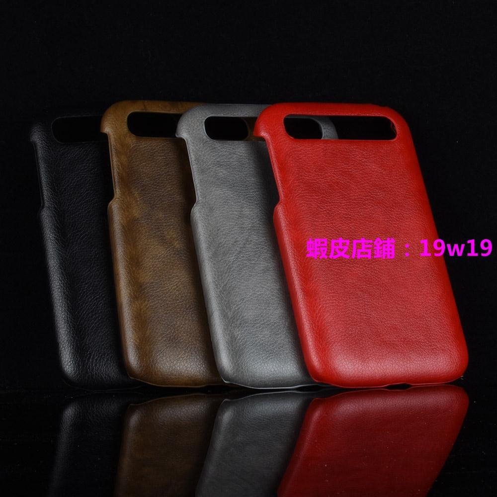 【新品上架】黑莓Q20手機殼BlackBerry Classic保護套復古荔枝紋外殼皮質硬殼-JQ
