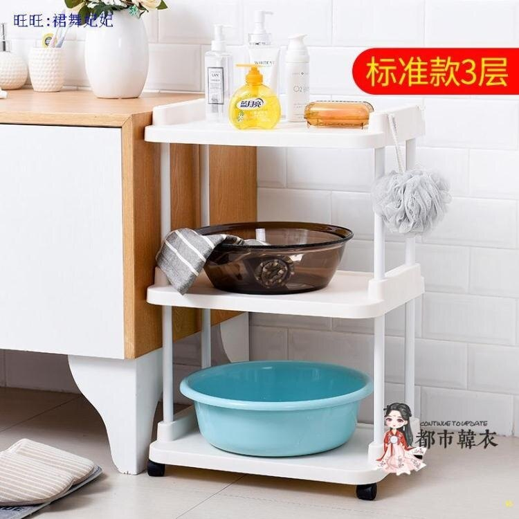 洗衣液置物架 洗手間收納架浴室落地層架洗衣機置物架多層洗衣液塑料收納盒加厚T【全館免運 限時鉅惠】
