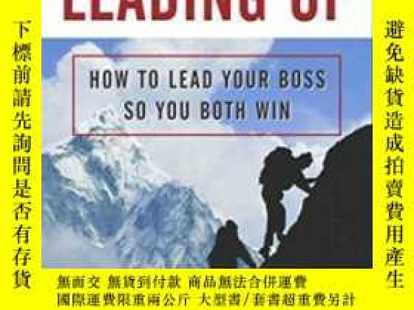 二手書博民逛書店Leading罕見UpY464532 Michael Useem Crown Business, 2003 I