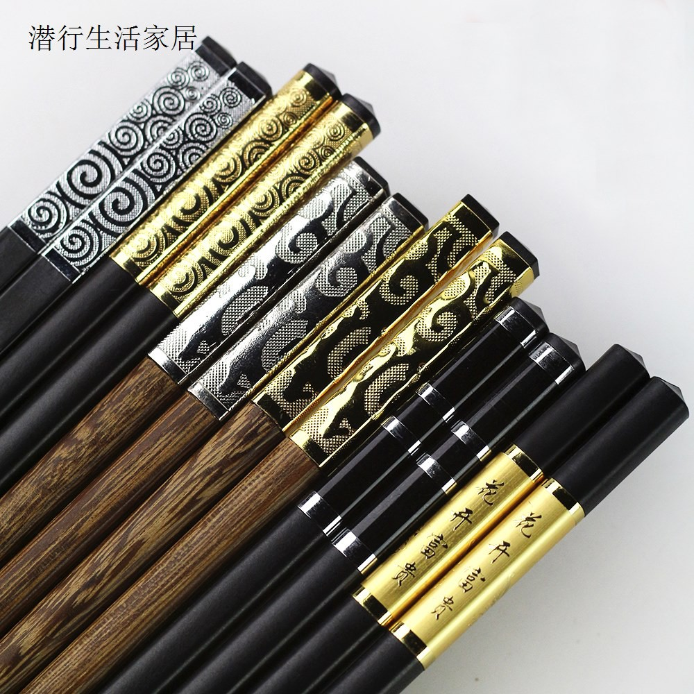 合金筷子『現貨』可換頭筷子 一次性筷子 頭火鍋加長筷拼接筷合金筷子 餐廳可更換筷頭