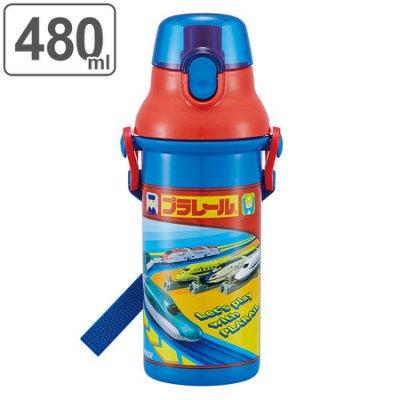 (現貨)日本 Skater 新幹線 鐵路王國 兒童水壺 直飲式水壺 冷水壺 水壺 480ml