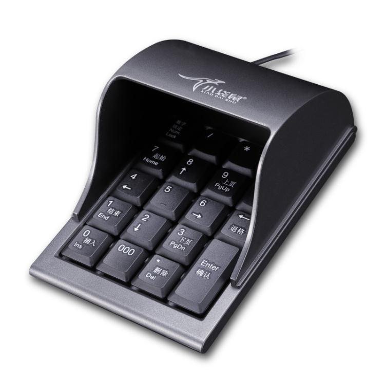 小袋鼠2029防窺數字鍵盤證券銀行密碼鍵盤防窺數字小鍵盤USB有線