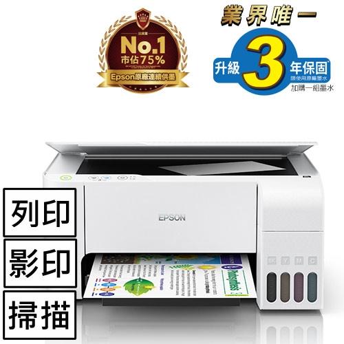 EPSON L3116 三合一連續供墨複合機【上網登錄送7-11禮券$300元】
