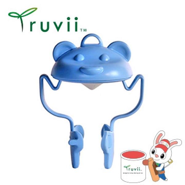 【南紡購物中心】Truvii 粉藍熊動物光罩