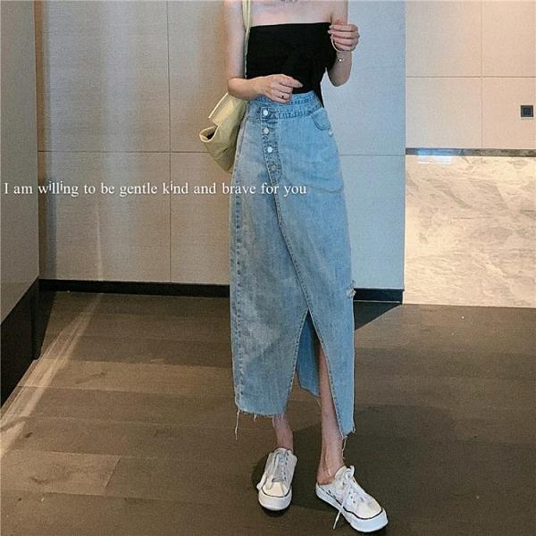 不規則開叉牛仔半身裙女秋季2021新款性感包臀中長裙高腰顯瘦裙子 韓國時尚週