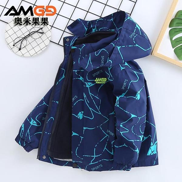 男童秋裝外套2020秋款洋氣春秋款可拆卸加絨加厚兒童沖鋒衣三合一 童趣潮品