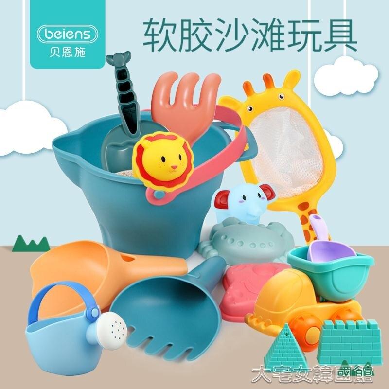 沙灘玩具貝恩施兒童沙灘玩具套裝男孩女孩寶寶玩沙子挖沙漏鏟子工具 台灣現貨 聖誕節交換禮物 雙12YJT
