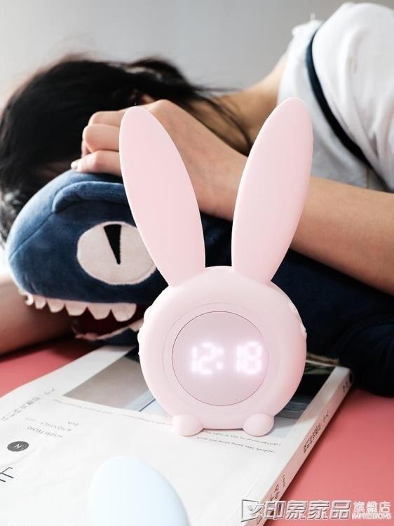 【現貨】鬧鐘 可愛小學生用床頭充電貪睡靜音兒童專用鬧鐘超大聲音卡通懶人帶燈 快速出貨