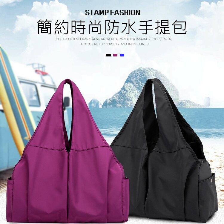 大容量簡約時尚防水手提包