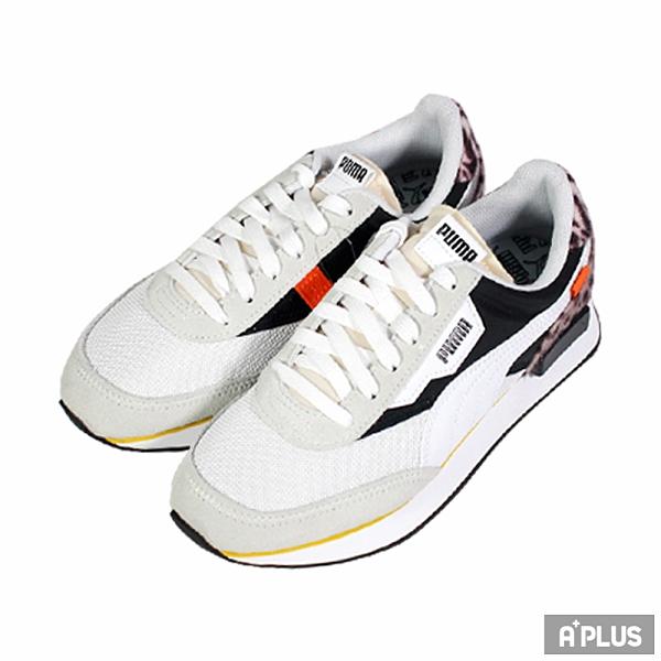 PUMA 女 FUTURE RIDER W.CATS 經典復古鞋 - 37476801