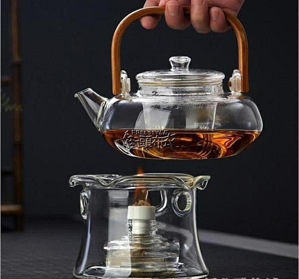 酒精爐煮茶壺家用玻璃保溫加熱底座耐高溫酒精燈戶外煮茶爐【快速出貨】