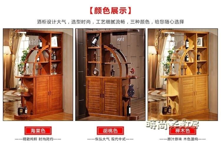 玄關酒櫃 實木酒櫃玄關簡約現代雙面橡膠木間廳櫃門廳櫃屏風中式客廳隔斷櫃 玄關酒櫃