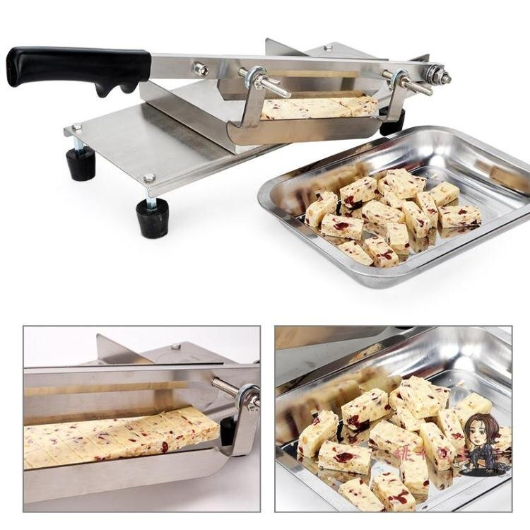 切糖機 阿膠糕切片機家用手動切糕機專用切塊機商用小型牛軋糖阿膠膏切刀T