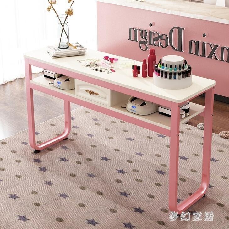 簡約網紅美甲桌椅特價經濟型套裝雙人單人指甲臺工作臺歐式小型桌 qf24954
