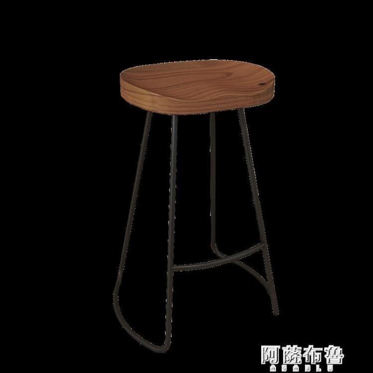 吧臺椅 吧臺椅 酒吧椅高凳子 家用現代簡約椅子歐式實木吧椅高凳時尚創意