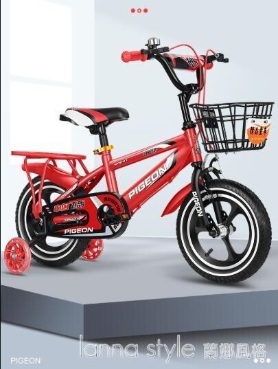 兒童自行車男孩2-3-4-6-7-8-9-10歲寶寶腳踏單車童車女孩小孩  全館免運