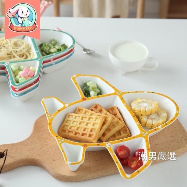 兒童餐具寶寶餐盤兒童餐具陶瓷創意卡通碟子盤子碗可愛家用分格盤 新年钜惠