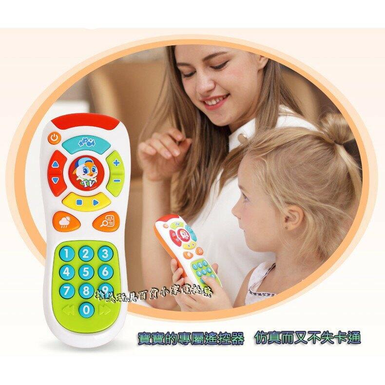 **現貨** 聲光探索遙控器**附贈送玩具專用電池/兒童音樂手機/益智早教玩具/仿真電話/智趣手機