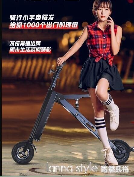 新款折疊式電動自行車成人女性代步迷你小型電瓶車超輕便攜鋰電池  聖誕節全館免運