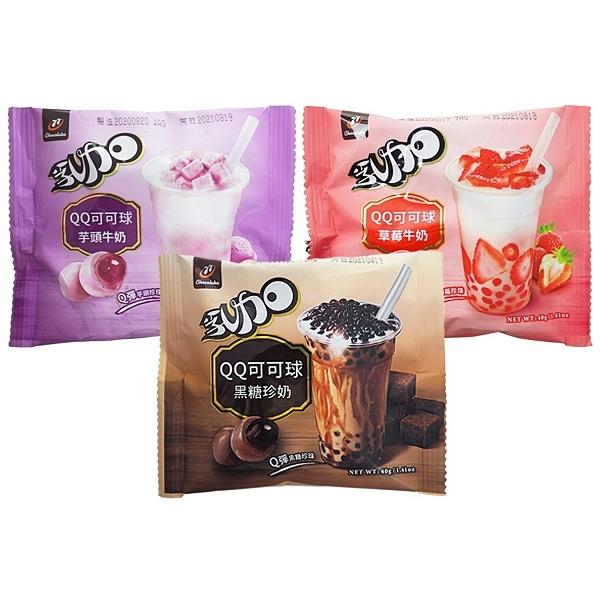77乳加 QQ可可球(40g) 黑糖珍珠/芋頭牛奶/草莓牛奶 款式可選)【小三美日】