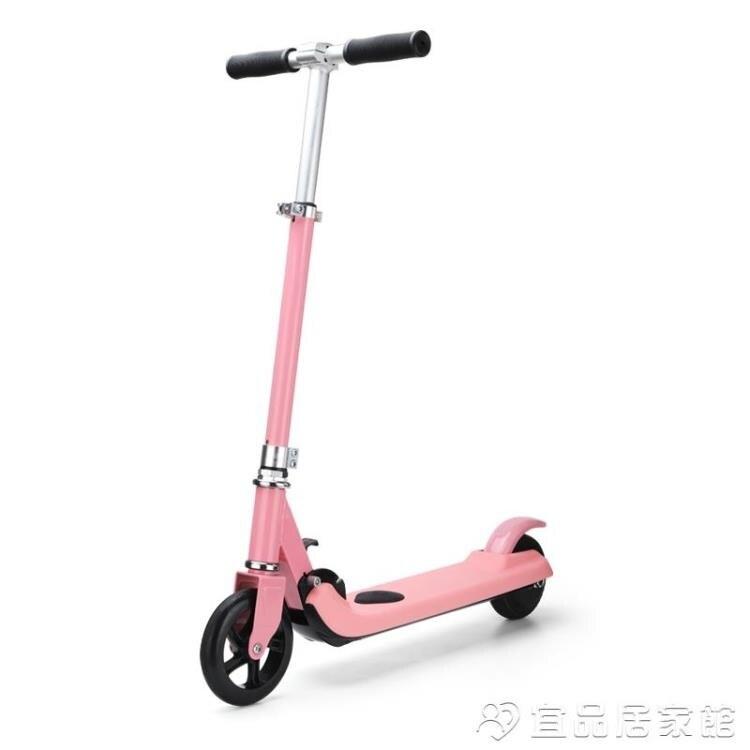 【現貨】平衡車 百禧兒童電動滑板車折疊兩輪輕便可充電滑板車5到14歲折疊男女孩 快速出貨