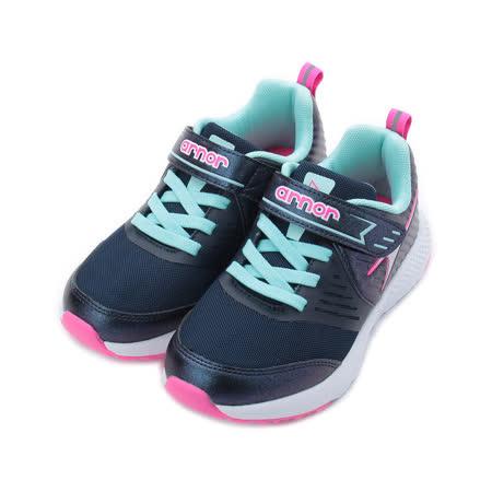 ARNOR 究極彈 輕量慢跑鞋 星空藍 ARKR08256 中大童鞋